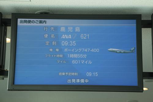 B747_20131201_鹿児島01