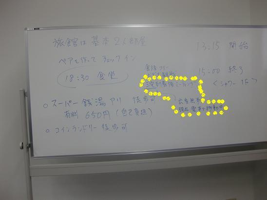 yscc2010-12-3-3.jpg