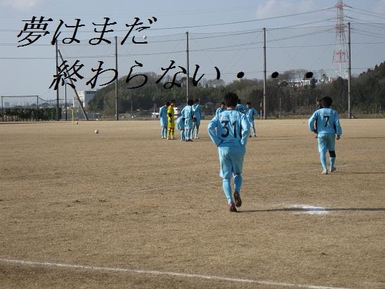 yscc2010-3-14-12.jpg