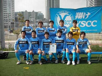 yscc2010-4-17-10.jpg