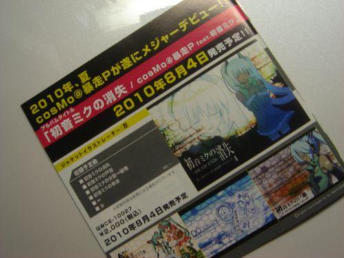s_DSC00080.jpg