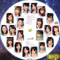 10年桜 CD用
