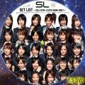 SET LIST グレイテストソングス CD用