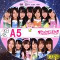 teamA 5th stage 「恋愛禁止条例」