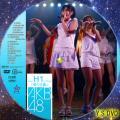 ひまわり組 1st stage「僕の太陽」