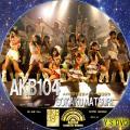 AKB104選抜メンバー組閣祭り