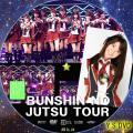AKB48分身の術ツアー 大阪