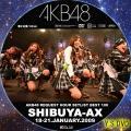 AKB48 リクエストアワー セットリストベスト100 2009 #2