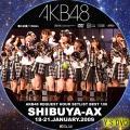 AKB48 リクエストアワー セットリストベスト100 2009 #4