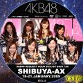 AKB48 リクエストアワー セットリストベスト100 2009 #5