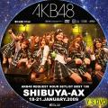 AKB48 リクエストアワー セットリストベスト100 2009 #3