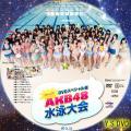 週刊AKB AKB48水泳大会 3