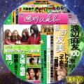 週刊AKB vol.2-2