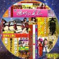 週刊AKB vol.4-2