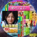 週刊AKB vol.6-2