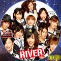 RIVER CD用