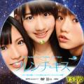 フレンチキッスB DVD用