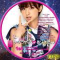 AKB48 サプライズはありません5