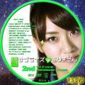 AKB48 サプライズはありません6