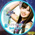 AKB48 サプライズはありません7