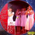 AKB48 チームA3「誰かのために」CD用