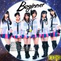BEGINNER タイプA2 DVD用