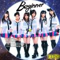 BEGINNER タイプB2 DVD用