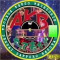 AKBがやって来た !(チームK TV用)
