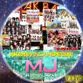 MJ AKB48スペシャル
