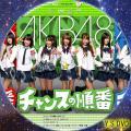 チャンスの順番K・DVD