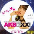 AKBとXX!vol.1.DISC1