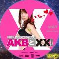 AKBとXX!vol.1.DISC2