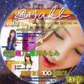 週刊AKB vol.7 DISC1