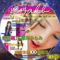 週刊AKB vol.7 DISC2