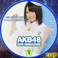 AKBマガジン5・2