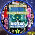 AKBマガジン5・B