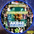 AKBマガジン5・C