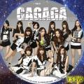 GAGAGA CD用B
