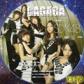 GAGAGA DVD用A