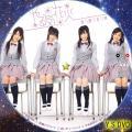 やる気花火A(CD版)