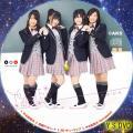 やる気花火B(CD版)