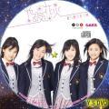 やる気花火C(CD版)