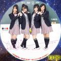 やる気花火B(DVD版)