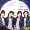やる気花火C(DVD版)