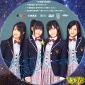 やる気花火(DVD版)