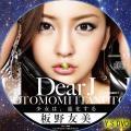 DEAR J A(CD版)