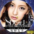 DEAR J B(CD版)