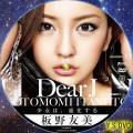 DEAR J A(DVD版)