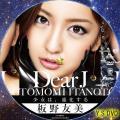 DEAR J B(DVD版)