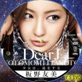 DEAR J C(DVD版)
